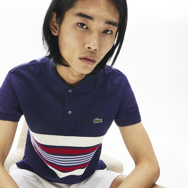 Men's Mini Cotton Piqué Striped Panel Slim Fit Polo, MARINE/FARINE-BORDEAUX-PURPY, hi-res